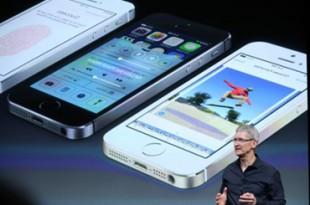 rischi per la sicurezza del nuovo iphone
