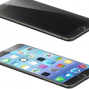 Quale sarà il prezzo del nuovo iPhone 6?