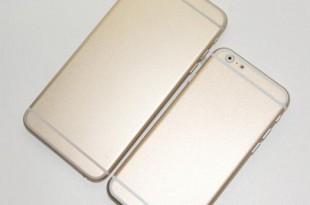 iphone 6 modelli grandezza