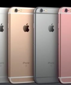 colore iphone 6s