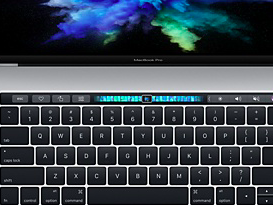 mbp nuovo