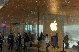 Chicago Neve Apple