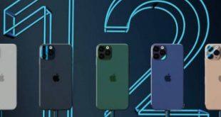 rumors su iphone 12